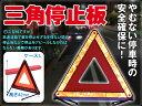 三角停止板 三角表示反射板 コンパクトに収納可能 専用ケース...