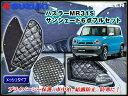 ハスラー MR31S 専用 日除け サンシェード【黒メッシュ】完全遮光、車中泊、アウトドアに!