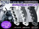 【ワールドコーポレーション】全3種 200系ハイエース1〜4...
