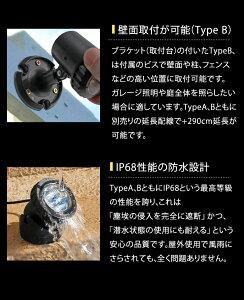 LEDソーラーライト屋外充電式スポットライトガーデンライトLED温暖色2灯LEDイルミネーションガーデンライトソーラー光センサー内蔵で自動ON/OFF特大ソーラーパネルで持続時間UPソーラーイルミネーションソーラースポット灯篭送料込