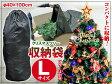 ショッピングクリスマスツリー クリスマスツリー 収納に クリスマスツリー 収納袋Lサイズ (メール便発送なら送料無料) イルミネーション 飾り クリスマス ツリー so