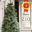 クリスマスツリー 210cm 枝が増えた2020ver.樅 ...