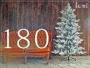クリスマスツリー 180cm クラシックタイプ 高級 スノー ヌード(オーナメントなし) 【180cm】ルミ おしゃれ ホワイト 北欧 crd