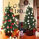 RoomClip商品情報 - 【入荷しました】ポットツリー クリスマスツリー 180cm 樅 クラシックタイプ オーナメントセット 木製オーナメント、LEDイルミネーション付【180cm】(クリスマスツリー おしゃれ クリスマス ツリー 北欧)