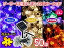 LEDソーラーライト 屋外 充電式 花 フラワーモチーフライト ガーデンライトLED 50球 LEDイルミネーション ガーデンライト ソーラー 光センサー内蔵で...