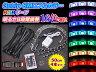 ledテープ 50cm 4本 2m RGB テープ型 アンダーネオン |テープled ledテープライト ledライト テープライト 車用 テープライトled ドレスアップ 車 イルミネーション イルミネーションライト 車用品 カー用品(ゆうパケットなら送料無料) so