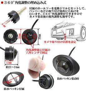 バックカメラ高性能マイクロカメラ(ガイドラインなし)COMSOV7960搭載球型正像のみフロント・サイドに!カー用品自動車カーナビモニターカーアクセサリー