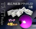 300▒▀епб╝е▌еє╟█╔█6/26╦°бкT5 T7 LED е╘еєеп есб╝е┐б╝ е│еєе╜б╝еы еиеве│еє ─╢╣н│╤е╒еще├е╚3╧в ┼э 4╕─ ещеде╚ ещеєе╫ crd