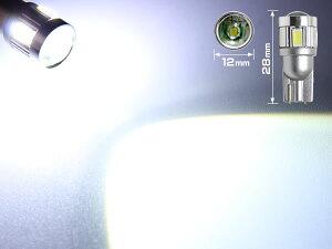 T10/T16ウェッジショートタイプCREE高効率5W級プロジェクターレンズ搭載【ホワイト】2個リフレクター性能を最大限に発揮したLEDバルブ
