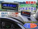 デジタルマルチメーター デュアルカラー LED表示 ブルー/オレンジ切替 VST-7010V デジタルマルチメーター
