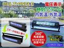 デジタルマルチメーター 角度調整タイプ VST-7013V