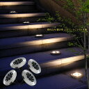 LED ソーラーライト 屋外 防水 充電式 埋め込み 置き型 温暖色 (電球色) 8LED 防水 【