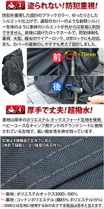 バイクカバー耐熱防水溶けない超撥水オックス600D厚手バイクカバー6L