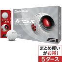 テーラーメイド TP TP5x ボール 5ダースセット