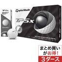 テーラーメイド TP5x ボール 3ダースセット[テイラーメ...