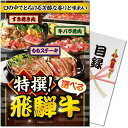 【6/20(木)18時から6時間限定!最大2000円OFFク...