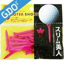 ダイヤゴルフ DAIYA GOLF リプロティー ショート40mm TE-433[ゴルフ用品 ゴルフ ティー ティ ショートティー ショートティ ゴルフティ gdo]