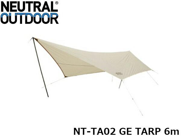 送料無料NEUTRALOUTDOORニュートラルアウトドアGEタープ60NT-TA026mタープテン