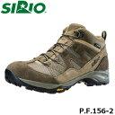 送料無料 シリオ 登山靴 P.F.156-2 メンズ レディース ブーツ スニーカー ミッドカット ゴアテックス 防水 トレッキングシューズ 登山 ..