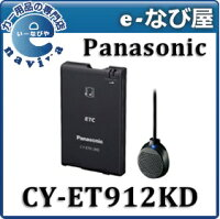 ��Panasonic��ETC�ֺܴ�CY−ET912KD