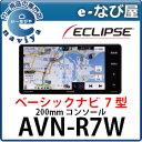 AVN-R7W 在庫有 送料無料 イクリプス カーナビ 200mmフルセグ 7型 SD/DVD/Bluetooth