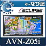 AVN-Z05i ������ ����/���̵���ڥ��������Ѳ�ǽ�ۥ�����ץ� Z�����180mm�������� �ڥ�ޥȱ�͢�ΰ¿������� ��RCP��