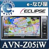 AVN-Z05iW ����/���̵�� �ڥ��������Ѳ�ǽ�� ������ץ� Z����� 200mm�������� �ڥ�ޥȱ�͢�ΰ¿������� ��RCP��