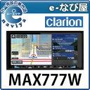 MAX777W クラリオン カーナビ スーパーワイド7.7型 UWVGA 地上デジタルTVDVD/SD 200mm AVナビゲーション送料無料