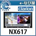 NX617 クラリオン カーナビ ワイド7型 VGA 地上デ...