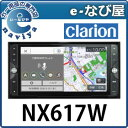 NX617Wクラリオン カーナビワイド7型 VGA 地上デジ...