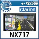 NX717 クラリオン カーナビ ワイド7型 VGA 地上デ...