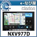 NXV977D 9インチナビ クラリオン HD 地デジ メモ...