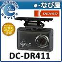 DC-DR411 デンソードライブレコーダー i-safe GEORGE SIMPLE GPS本体 261780-0070