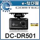 DC-DR501 デンソードライブレコーダー i-safe simple2 本体 261780-0090