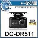 DC-DR511 デンソードライブレコーダー i-safe simple2 GPS本体 261780-0100