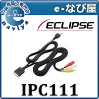 ��ECLIPSE�ͥ�����ץ�iPhone/iPod��³�����֥�IPC111
