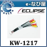 kw-1217