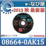 �ڿ���γ�ŷʪήȯ����08664-0AK15 �߸�ͭ ����̵���ȥ西�����ʥ� �Ͽ������ե�2015ǯ11��16��ȯ�� ��������ƻϩ �ǡ�����Ͽ DVD