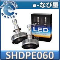SHDPE060���ե���LEDH8/H11/H166000K�إåɥ饤�ȡ�����̵���ڥ�ޥȱ�͢�ΰ¿������ۼָ��б�LED����С�����å�SPHERELIGHT���ӥ塼��ơ�����̵������RCP��