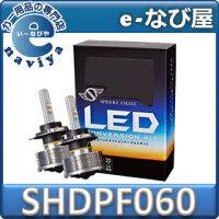 SHDPF060���ե���LEDHB3(9005)6000K�إåɥ饤�ȡ�����̵���ڥ�ޥȱ�͢�ΰ¿������ۼָ��б�LED����С�����å�SPHERELIGHT���ӥ塼��ơ�����̵������RCP��