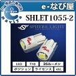 スフィアライト レオニード ポジションランプ/ナンバー灯 ルームランプ T10 5500K 2灯 SHLET1055-2 LEONID LED