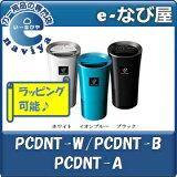 【ポイント3倍!! あす楽商品限定】【要エントリー】 デンソー(DENSO) プラズマクラスター イオン発生機 車載 カップタイプ USBケーブル付 PCDNT-B(ブラック) PCDNT-W(ホワイト) PCDNT-A(イオンブルー) あす楽 送料無料