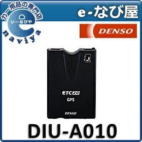【1万円以上購入でポイント3倍!!】【要エントリー】◆送料無料/あす楽◆DIU-A010 …...:gearbox:10002051