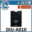 ◆送料無料/あす楽◆デンソー ETC2.0 DIU-A010 104126-489