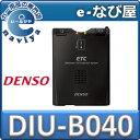�� ����̵�� ������ DIU-B040 DSRC�ֺܴ� ETC2.0 �ǥ� 104126-488 �����åȥ��åפʤ�
