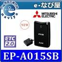 EP-A015SB����̵�� �� ������ �ڥ�ޥȱ�͢�ΰ¿������ۻ�ɩ�ŵ� ETC2.0�ֺܴ� �ںǿ���ǥ�ۢ����åȥ��å�̵���� ��RCP��