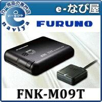 〔FURUNO〕古野電気ETC車載器FNK-M09T※セットアップは含みませ9