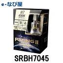 スフィアライトライジング2 バイク用LEDヘッドライト H7 12V 4500K SRBH7045