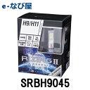 スフィアライトライジング2 バイク用LEDヘッドライト H9/H11 12V 4500K SRBH9045
