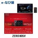 レーダー探知機 コムテック ZERO 805V 4.0インチ...